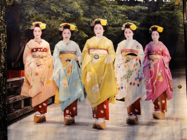 Foto tirada de um outdoor em Gion.